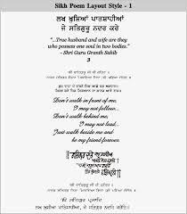 sikh wedding card sikh wedding invitations and amusing wedding cards print card