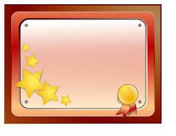 certificate clip art at clker com vector clip art online