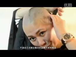 bald women haircuts bald haircut women youtube