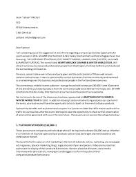 gfamm sponsorship proposal letter