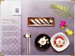 korea restaurant menu design psd free download