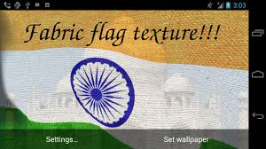Indian Flag Standard Size 3d India Flag Android Apps On Google Play