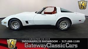 1980 corvette for sale 1980 chevrolet corvette classics for sale classics on autotrader
