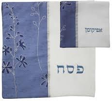 matzah cover and afikomen bag set 2 matzah cover set with afikomen bag rgps100