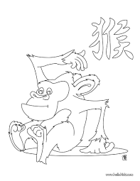 the year of the monkey coloring pages hellokids com
