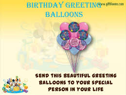 send this beautifull greeting balloons ultimate birthday bundle