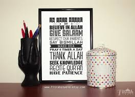 Islamic Home Decor Uk The 25 Best Islamic Posters Ideas On Pinterest Islamic Quotes