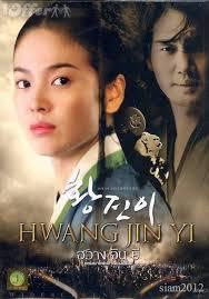 film korea hot terkenal drama korea hwang jin yi 90s movie quiz questions and answers