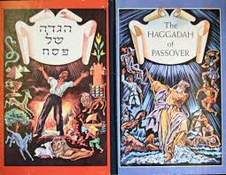 maxwell house hagaddah richard k goldstein and rabbi david geffen haggadah collections
