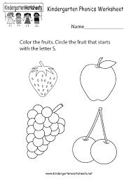 wallpaper craft pinterest english for kindergarten worksheet phonics worksheets wallpapercraft