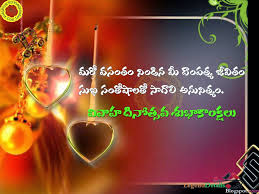 25th Wedding Anniversary Wishes Messages Wedding Wishes Messages In Telugu