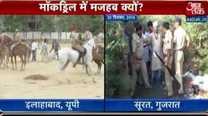 Ssp Flags Allahabad Ssp Does Mock Riot Drill Uses Saffron Flag To
