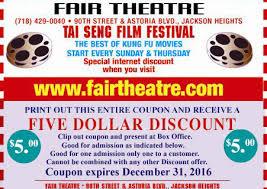 coupons fair theater