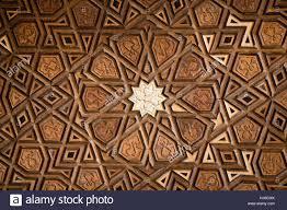 Pattern Ottoman Ottoman In Geometric Patterns On Wood Stock Photo 131721994