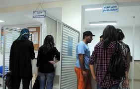 bureau immigration tunisie le taux de chômage des diplômés du supérieur a doublé en 12 ans le