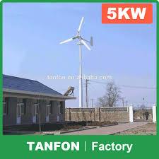 small windmill generator home use small windmill generator home