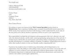 wondrous ideas cover letter no name 7 example given cv resume ideas