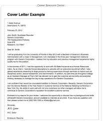 criminal intelligence analyst cover letter