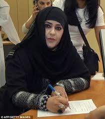 Salwa al Mutair