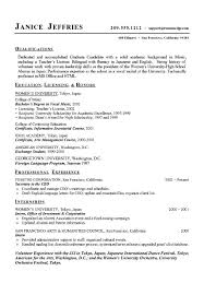 Best Resume Format For Job Resume Format For A Job Server Resume Sample Unforgettable Server