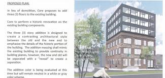 three building planphilly height proposed for edward corner building in
