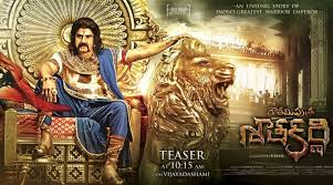 gautamipurta satakarni new poster of balakrishna in regal look