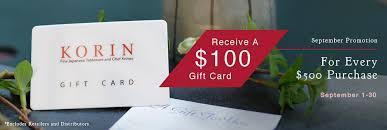 gift card distributors september promotion korin