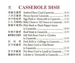 Sample Resume For Housewife Returning To Work by Seafood Casserole Dishes Central Seafood Chinese Restaurant285 N
