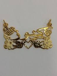 Name Plates Jewelry Custom Nameplates Alquds Jewelry