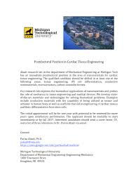 postdoc position abadi lab at michigan tech