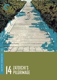 best zatoichi zatoichi the blind swordsman disc 5 criterion up