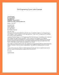 sample engineering cover letter for internship images cover