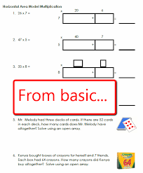 printable area worksheets 3rd grade area model multiplication lesson classroom caboodle