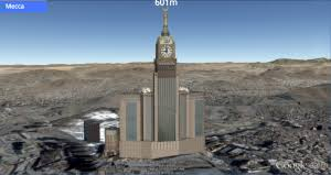 abraj al bait abraj al bait in mekkah saoedi arabia is a one of a kind compare