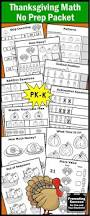 Envision Math Worksheets Best 25 Maths Worksheets For Kids Ideas Only On Pinterest