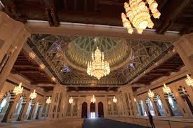 Sultan Qaboos Grand Mosque Chandelier Sultan Qaboos Grand Mosque Arabian Tales An Expats Journey