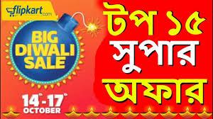 5 1 home theater system flipkart flipkart big diwali sale 2017 টপ ১৫ deals you can buy