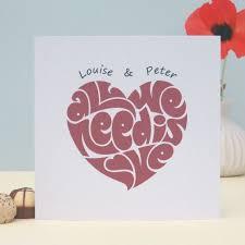 personalised all we need is keepsake card