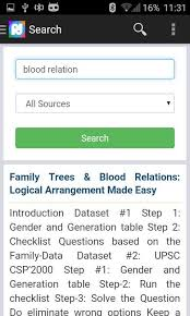 seeder apk free ias philoider 2 0 apk android education apps