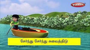 papaya fruits rhymes fruits rhymes for kids in tamil tamil