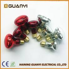 small infrared lamp small infrared lamp suppliers and