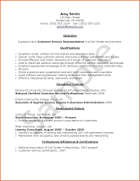 Best Resume For Customer Service by Sample Resume For Customer Service In Call Centers Richard Iii Ap