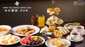 buffet cuisine 馥 50 台北馥敦飯店 南京館 雙人午茶三重奏 自助式餐點 美食 台北 西式
