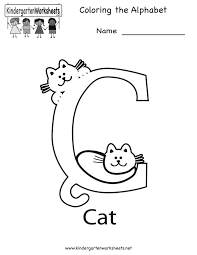 index of images printables alphabet