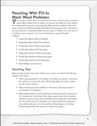 single digit subtraction without regrouping 50 fill in math word problems addition subtraction grades 2 3
