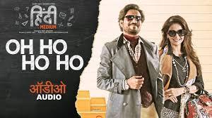 ho oh ho ho ho remix full audio song irrfan khan saba qamar