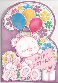 children u0027s birthday card for three 3 year old free 1st