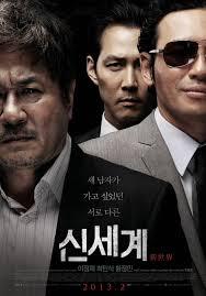 new world 1 of 7 extra large movie poster image imp awards