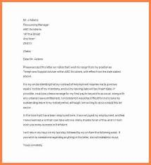 12 2 weeks notice letter for retail notice letter