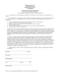 waiver and release of liability form sample swifter co waiver